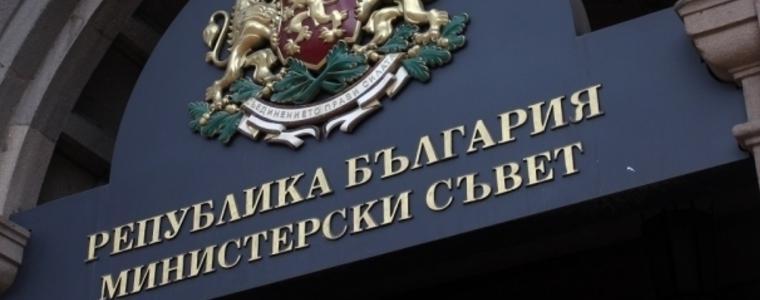 Обръщение на Института за пътна безопасност към българските граждани